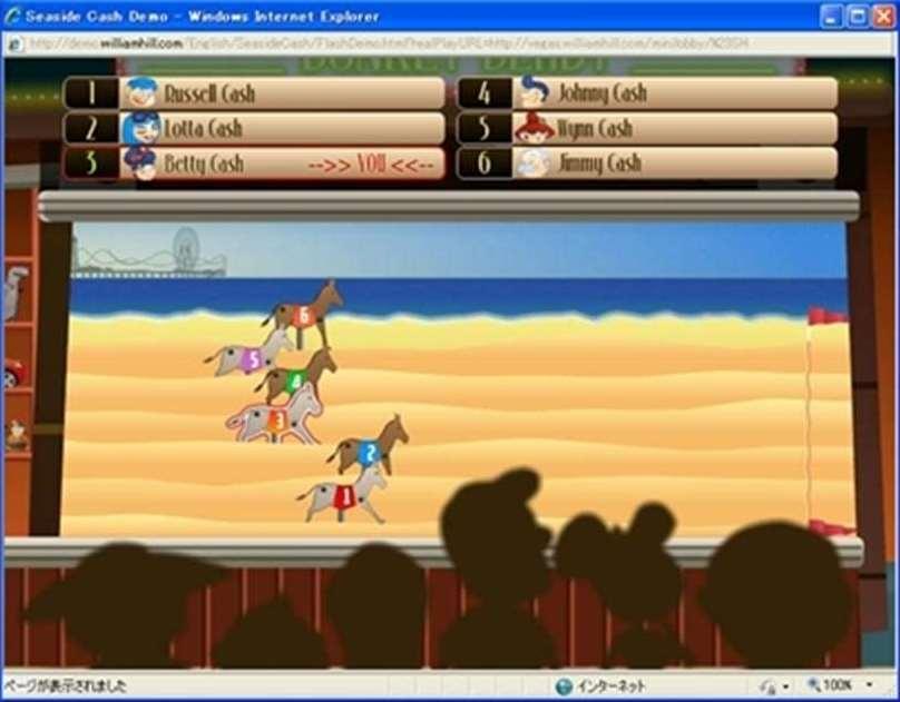 Seaside Cash9