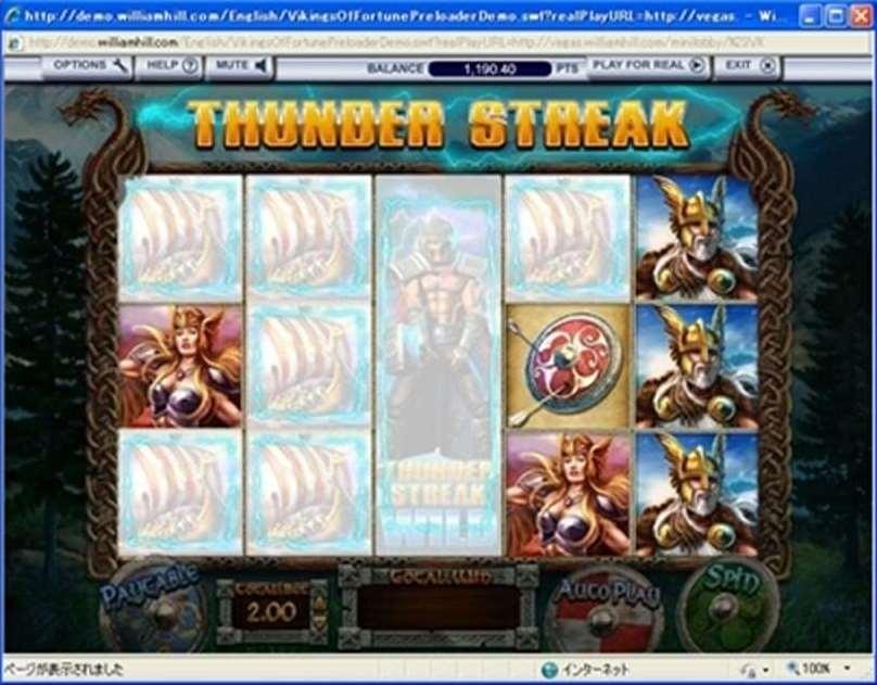 Thunder Streak3