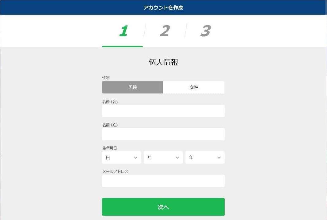 10Betカジノ登録フォーム1
