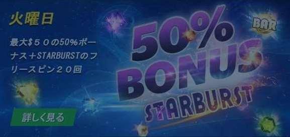 10Betカジノ週別プロモーション3