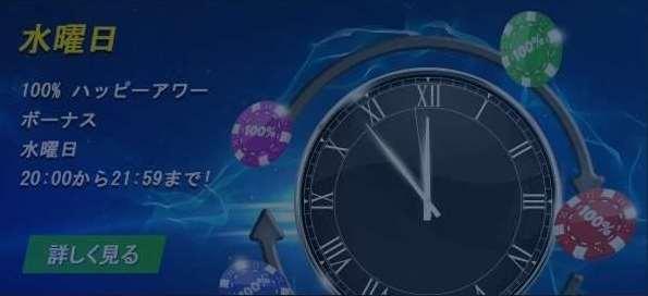 10Betカジノ週別プロモーション4