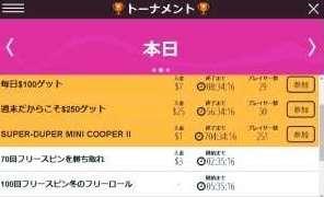Super Duper Mini Cooper2