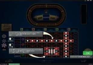 1000 Diamond Bet Roulette1