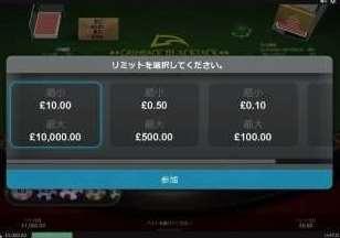 Cashback Blackjack1
