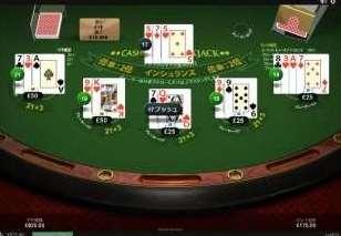 Cashback Blackjack3