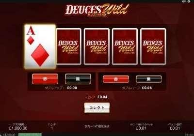 Deuces Wild Multi Hand3