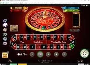 Dragon Jackpot Roulette5