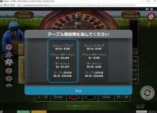 Frankie Dettori's Jackpot Roulette4
