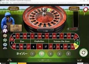 Frankie Dettori's Jackpot Roulette2