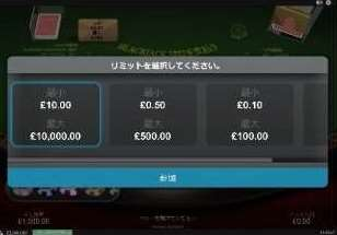 Premium Blackjack1