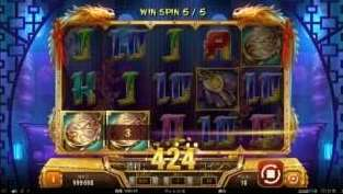 Win Spin11