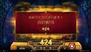Win Spin12