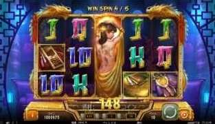 Win Spin13