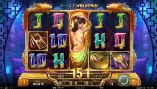 Win Spin14