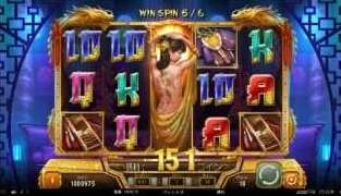 Win Spin15