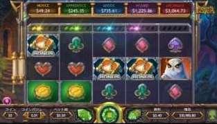 スペルボーナスゲーム12