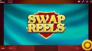 SWAP REELS (スワップ・リール)1