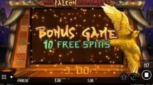Bonus ゲーム4