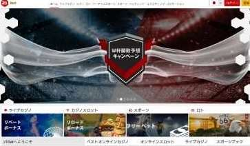 21bet casino 2018年ワールドカップ勝敗予想ゲーム1