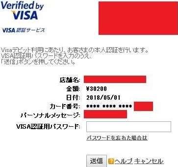 認証サービス画面5