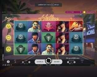 Lucky Niki新ゲーム画面5