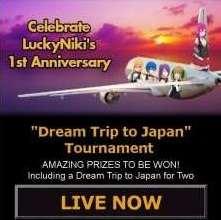 Dream Trip to Japanトーナメント1