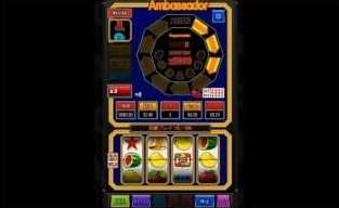 ギャンブルゲーム3