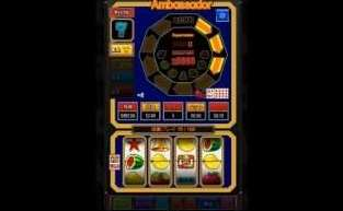 ギャンブルゲーム2