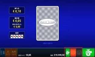 カードギャンブル
