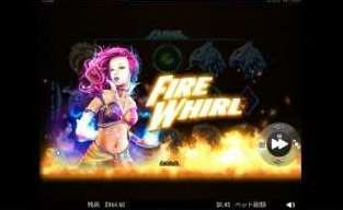 Fire Whirl1