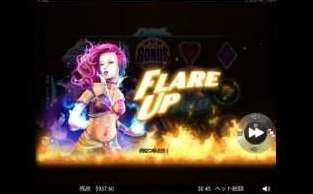 Flare UP1