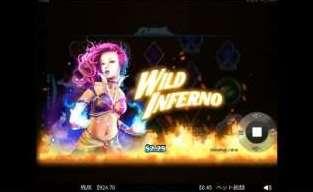 Wild Inferno 1