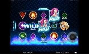 Wild Inferno2
