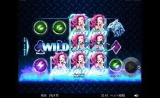 Wild Inferno7