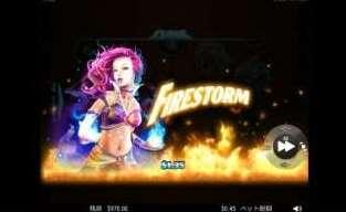 Firestorm 1