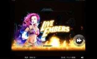 Live Embers 1