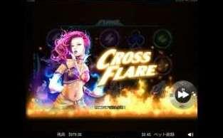 Cross Flare1