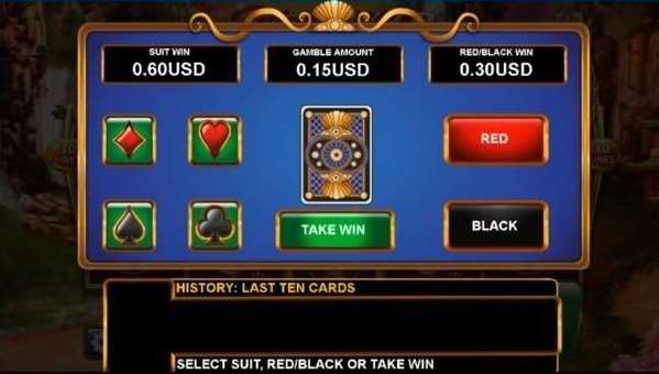 Gamble feature2