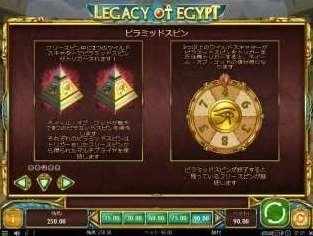 ピラミッドスピン1