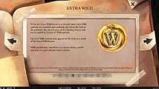 Extar Wild