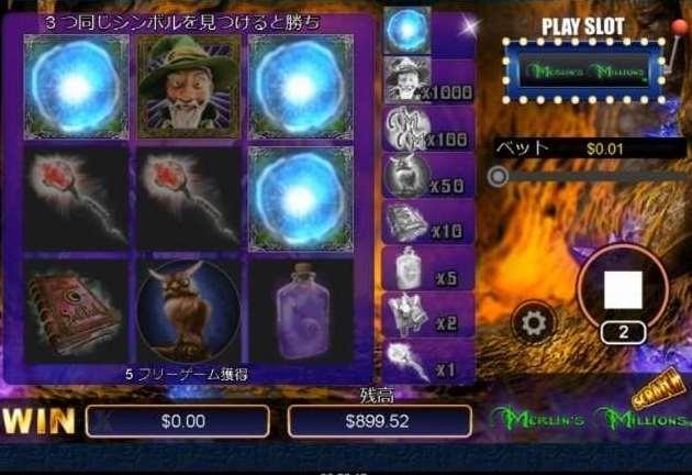 Merlin Millions Scratch2