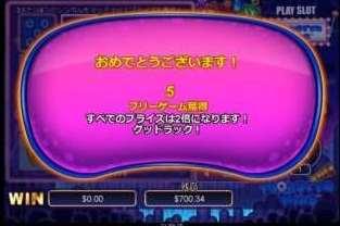 Monster Wins Scratch3