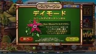 デイモードシンボルSun Bloomフラワー