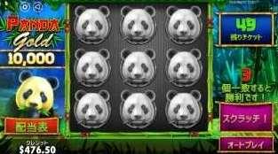 Panda Gold Scratch