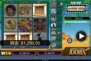 Ramesses Riches Scratch