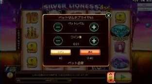 スピンボタン横にあるコインのマーク