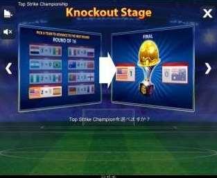 Knockout Stageボーナス