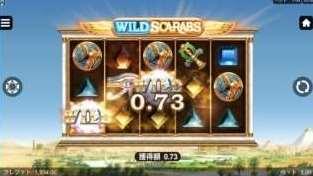 Wild Deal3