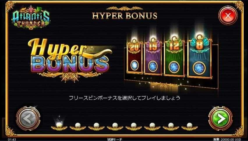 hyper bonus1