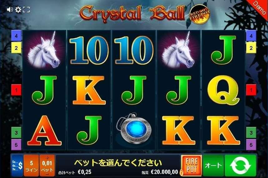 Crystal Ball Red Hot Firepot